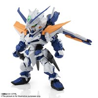 NXEdge Style Gundam Astray Blue Frame Second L | Mobile Suit Gundam Seed Astray