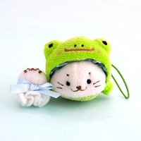 Sirotan Frog Poncho Cleaner Plush