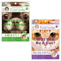 Pure Smile Dog and Cat Art Masks Ver.2