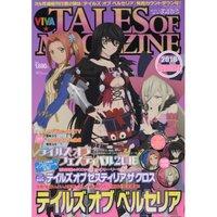 Viva Tales of Magazine Summer 2016
