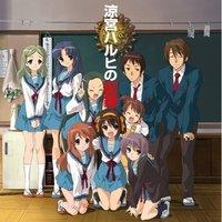 Suzumiya Haruhi no Kiroku | TV Anime The Melancholy of Haruhi Suzumiya