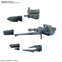 HGBC 1/144 Gundam Build Divers Changeling Rifle