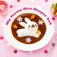 My Forme Rice Shaper Set