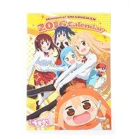 Himouto! Umaru-chan 2016 Calendar