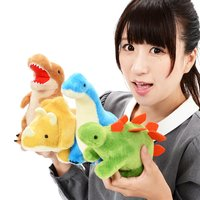 Dokidoki Dinosaur Age Plush Collection (Standard)