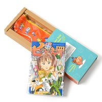 Seven Deadly Sins Vol. 21 Limited Edition