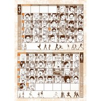 Haikyu!! 2018 Comic Calendar
