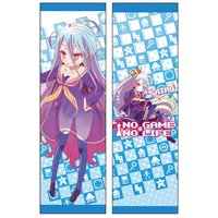 No Game No Life Shiro Body Pillow