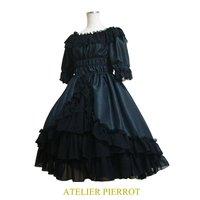 Atelier Pierrot Shantung Off Shoulder Dress