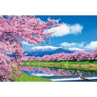 Hitome-Senbonzakura Cherry Blossom Jigsaw Puzzle