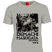 Demachi Masugata Shoutengai T-Shirt (Gray)