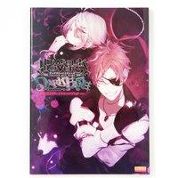 Diabolik Lovers: Dark Fate Official Visual Fan Book