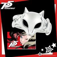 Persona 5 Mask Motif Ring: Ann Takamaki Ver.