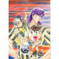 Makoto Niwano Cho Kido Bohatsu Soccer Yaro Libero no Takeda Original Framed Reproduction Art Print