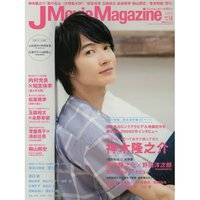 J Movie Magazine Vol. 14 Special Issue: Your Name