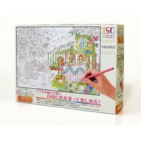 Afternoon Tea Party Jigsaw Puzzle