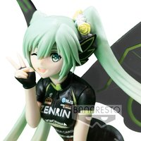 Hatsune Miku Racing Miku 2017 Team UKYO Cheering Ver. Non-Scale Figure