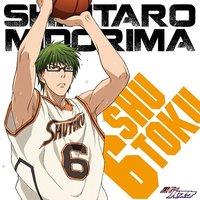 TV Anime Kuroko's Basketball Character Song Solo Series Vol. 4: Shintaro Midorima