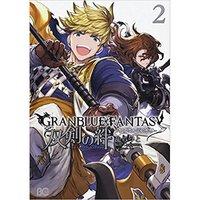 Granblue Fantasy: Souken no Kizuna Vol. 2
