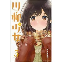 Senryu Girl Vol. 3