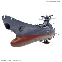 1/1000 Scale Star Blazers 2202 Space Battleship Yamato