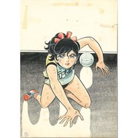 Akira Mochizuki Sign wa V! Original Framed Reproduction Art Print No. 2