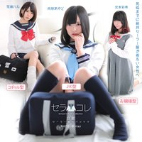 School Uniform Collection SailorColle Frosh Set