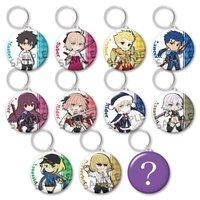 Pikuriru! Fate/Grand Order Trading Keychain Tin Badges Vol. 2 Box Set