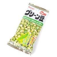 Slim Green Beans