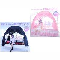 Dreamy Cute Bed Canopy