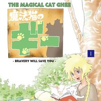The Magical Cat Ghee Vol. 1