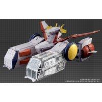 FW Gundam Converge White Base