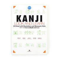 Genki Plus: Kanji Look and Learn