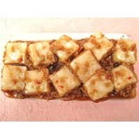 Nintendo DS Series Mapo Tofu Food Sample Case