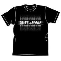 Rebuild of Evangelion Don't Run Away Gradation Black T-shirt