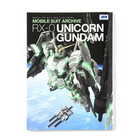 Mobile Suit Archive: RX-0 Unicorn Gundam