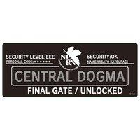 Evangelion Central Dogma Unlocked Glow in the Dark Sticker