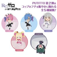 Putitto Re:Zero -Starting Life in Another World- Vol. 2 Box Set