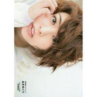 Akimekuri - Aki Toyosaki Photo Book