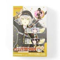 Touken Ranbu -ONLINE- Linkable Trading Acrylic Keychains: 2nd Unit Box
