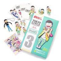 Osomatsu-san x Tokyo Girls Collection Oshimatsu Special Book: Choromatsu