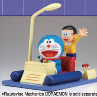 Figure-Rise Mechanics Doraemon Time Machine -Secret Gadget of Doraemon-
