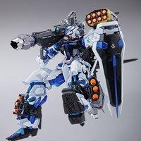 Metal Build Gundam Seed Astray Gundam Astray Blue Frame (Full Weapon Set)