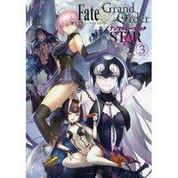Fate/Grand Order Comic Anthology Star Vol. 3