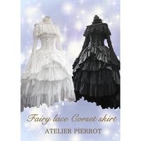 Atelier Pierrot Fairy Lace Corset Skirt