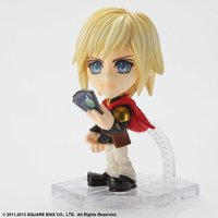 Trading Arts Kai Final Fantasy Type-0 Ace Action Figure