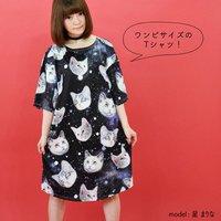 ACDC RAG Cat T-Shirt Dress
