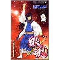 Gintama Vol. 6