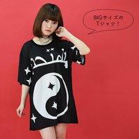 ACDC RAG Yin-Yang T-shirt