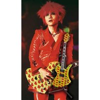 hide Guitar Collection Official Figure Set: GREEN HEART Ver.